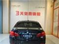 宝马5系2013款 520Li 2.0T 自动 典雅型 西安大诚