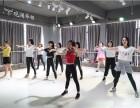 观澜哪里有专业舞蹈培训学校