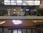 开一家悦美滋汉堡加盟店需要怎么经营才好呢?