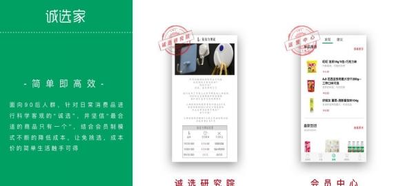 PPT设计KEYNOTE设计幻灯片课件企业培训