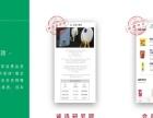 PPT设计KEYNOTE设计幻灯片课件H5企业培训