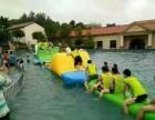 夏季哪有玩水的拓展活动,黄石雷山度假村团建,武汉水上拓展去哪