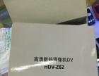 高清数码摄像机DV HDV-Z62
