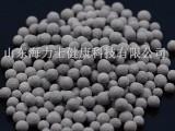 山东海力士富氢水素石/制氢颗粒/碱性负电位球