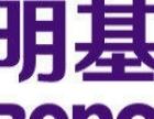 西宁明基BENQ投影机报警无图像无亮光维修更换灯泡