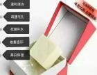 韩束加盟代理化妆品,投资千元