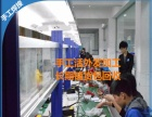 上海电器厂 各种电子元件 电器组装加盟 全国招商
