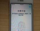 自用iphone5s缺钱转让