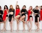 寮步香港星秀舞蹈暑假大优惠4人同行团购399元 爵士舞TB秀