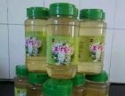 自家纯天然土蜂蜜