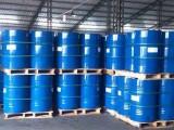 昆山南亚NPEL-128环氧树脂现货供应