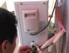 专业空调维修 加冷煤