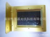 太阳能产品太阳能声控灯 太阳能感应灯 人体感应灯 金黄色外壳