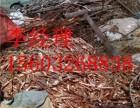 大同县废电缆各种电缆回收废铜