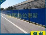 新型彩钢围挡厂家供应临汾市政围挡 施工围挡 工地工程隔离围挡