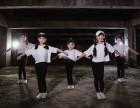 呼市海亮街舞培训中心爵士舞拉丁舞少儿舞蹈街舞