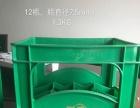 厂家直销各种规格型号塑料托盘,塑料筐,塑料箱,蔬菜筐,水果筐