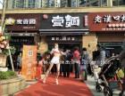武汉小店开业 门店开张乐队 公司开业庆典 餐饮行业开业策划