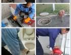 南开区复康路疏通下水道,改厨房厕所独立下水道包工包料