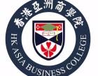 深圳报读EMBA要什么条件,多少学费