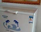 澳柯玛电冰柜 9成新 只用一个月