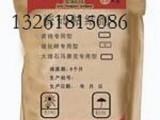 北京供应EC2000聚合物加固砂浆厂家价格