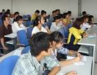 成人高考在职学历教育