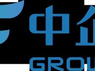 天津网站建设 推广 企业邮箱 品牌域名注册