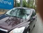 福特福克斯三厢2011款 1.8 自动 豪华型1.8升