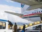 全国航空物流进出港服务,**的服务,超低的价格