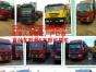 二手货车直销,首付5万购 半挂,9米6大货车,自卸车