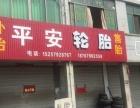 浦江周边 平七路100号 店面二间出租