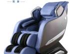 .荣泰RT-6910S家用太空舱按摩椅实体店现货
