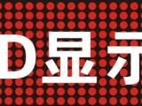 成都武侯区拼接屏安装维修 定制LED液晶广告一体机