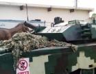 军事模型展览 飞机 坦克模型出租 出售