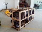 行李邮寄家具家电运输异地搬家货托运 设备运输 上门提货