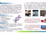 基因检测加盟 基因检测代理 基因检测定制 基因检测OEM