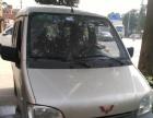 个人五菱小面包车兼职承接包车载客送货
