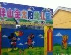 徐州墙绘,徐州彩绘,徐州墙体彩绘,徐州幼儿园喷绘