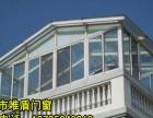 昆明门窗防护栏、铁艺不锈钢、断桥铝门窗全昆明较低价