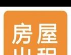 307南曹庄子村北仓库 100平米