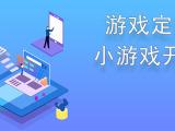 app做的公司 專業手機app定制開發
