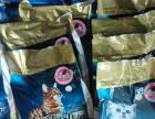 佩玛斯特猫粮 狗粮低价出售