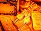 万源典当高价典当黄金,珠宝,玉器,房产,汽车等