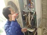 滨州统帅空调维修24小时在线