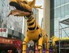 黄山变形金刚机械大象军事恐龙模型产品安装出租定制
