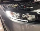 宁波汽车大灯改装_双光透镜的灯光升级