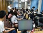 东莞企石电脑培训 石排 桥头哪里有电脑培训学校