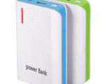 厂家批发新款8400毫安移动电源 便携式手机通用充电宝OEM礼品