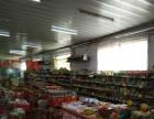 快租免费寻址 坊子老区汶河社区附近大型超市转让